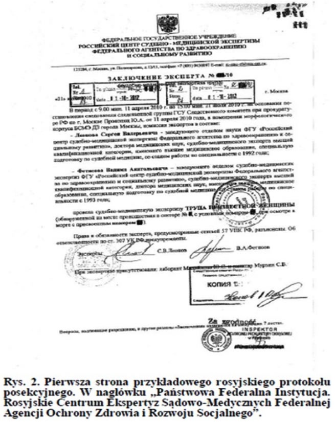 "Fig 2 (Above): The first page of a typical Russian forensic post-autopsy protocol. In the headline: ""Federal State Institution. Russian Forensic Center of the Federal Health and Social Progress Agency"